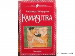KAMASUTRA Mallanaga Vatsyayana I classic
